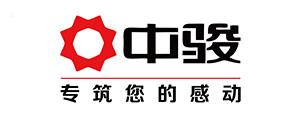 中骏集团控股有限公司
