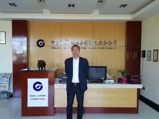 徐雪宏董事长同省厅各位领导、专家赴非洲考察