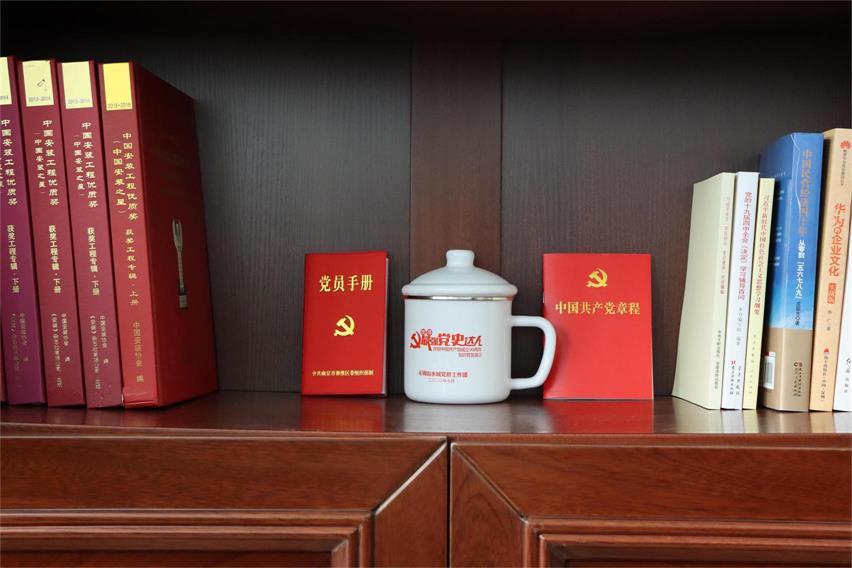 """集团公司党支部组织参加""""党史达人""""知识竞答活动"""