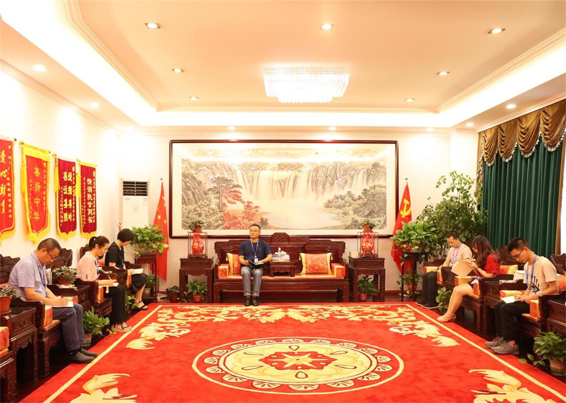 中共江苏统一平板电脑manbetx万博官网集团有限公司支部委员会 召开换届选举大会