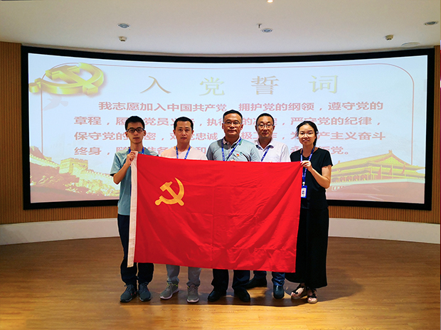 """集团党支部组织参加抗""""疫""""精神党性实景教育活动"""